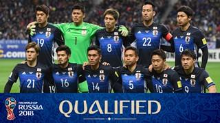 Photo de l'équipe Japon